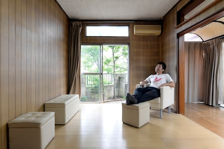 Myo-an -Japanese house with gallery facing river- - Kawagoe-shi - House