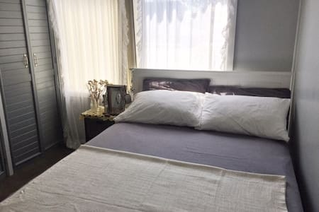 Room in Established Comfy House - Blacktown - House