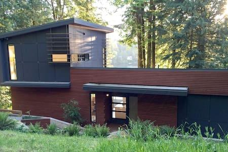 #83 - Dream Home at Silver Lake - Maple Falls