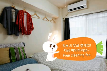 Namba5min!open sale!오픈 세일!! - Apartment