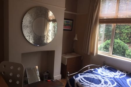Lovely Double Room Stony Stratford - Hus