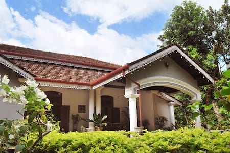 Kithulvilla Holiday Bungalow - Bed & Breakfast