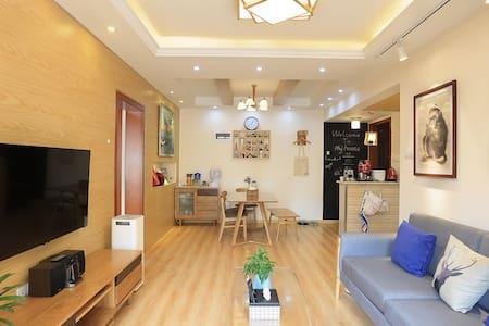梅溪湖旁的日式公寓 - Lägenhet