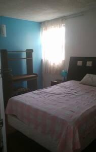 Hermoso cuarto cerca de Ciudad Universitaria - Wohnung