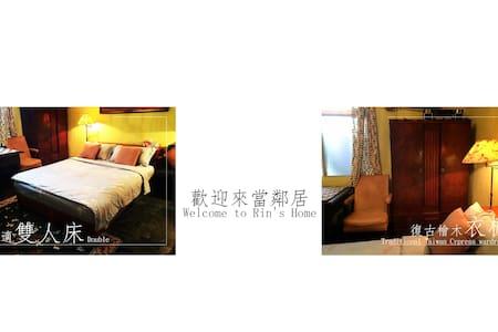 Rin's Home _ Retro Flat Apartment - Appartamento