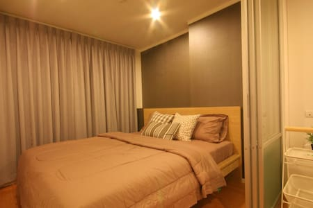 Cozy in Srinakarin entire apt &WIFI - Bangkok - Apartment