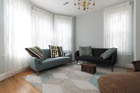 Family Home 12 min. to U.S. Capitol - Riverdale Park - Dům