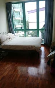 rm w own bthr - Singapur - Wohnung
