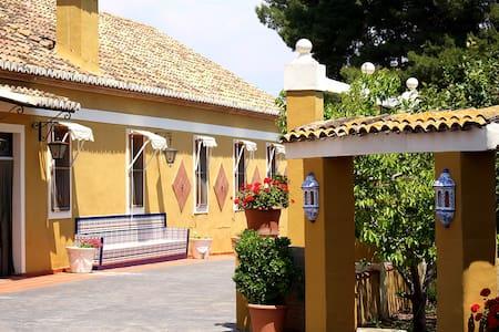Masía El Paeller - Casa de camp