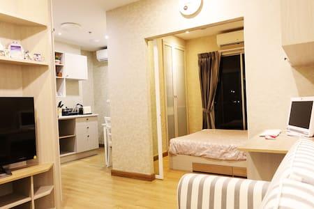 §Luxury Room private wifi and PC § - Kondominium