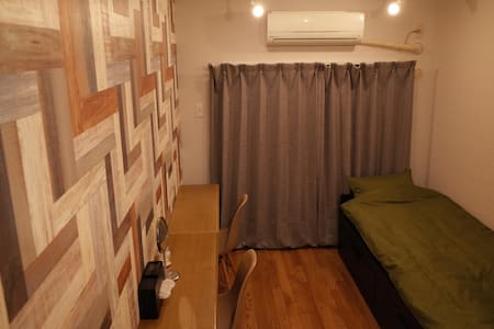 《SALE》4min to Shinjuku Cozy Apt in Nakano - Nakano-ku - Apartment