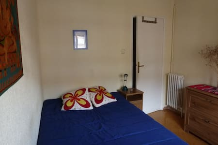 Beatiful room next to Atocha Station - Madrid - Wohnung
