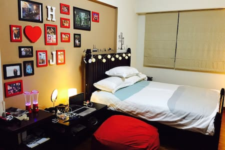 Lovely room at heart of Singapore - Apartment