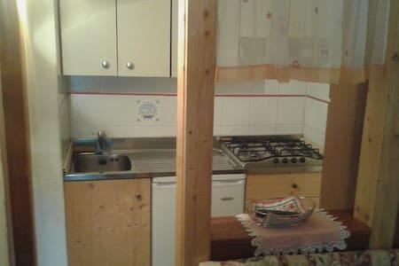 piccolo cofanetto - Apartment