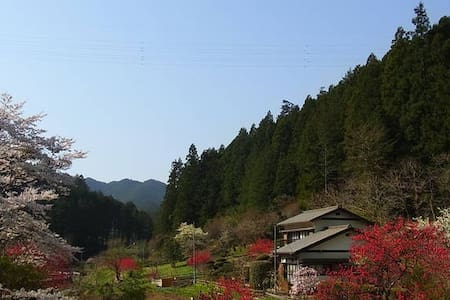 (Spare listing) A Mountain Retreat on the 2F - Hannō-shi - Bed & Breakfast