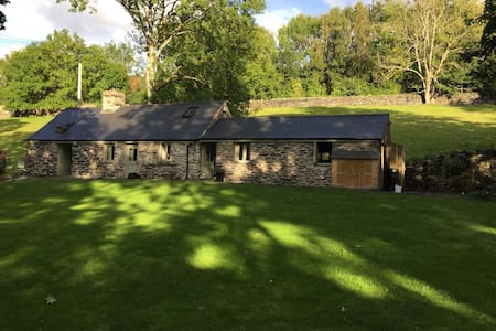 Glanrhyd Idyllic cottage by river - Betws-y-Coed - House