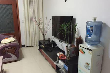 爱心 - Meishan - Lägenhet