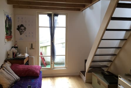Appartement charmant, calm et central - Paris - Apartment