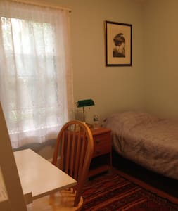 Quiet, comfy, & convenient - Cambridge - Apartment