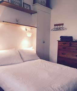Cozy Double Bedroom Kensington - London - Apartment