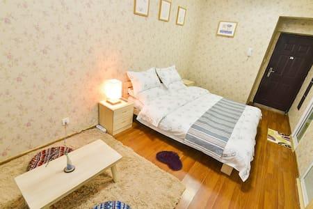 兰州西客站橙子特色主题民宿日式田园榻榻米大床房(有空调) - Apartment