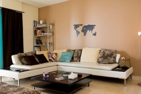 Steps from trendy Mar Mikhael - Beirut - Apartment