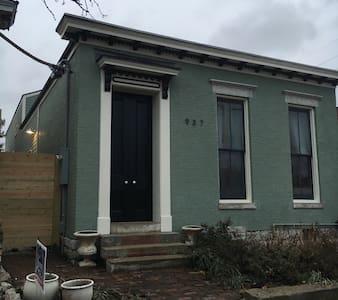 Refined Victorian Cottage - Casa