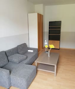 Cozy room in a central location! - Frankfurt am Main - Apartment