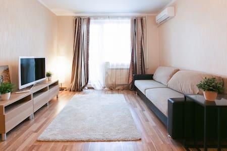 Домашний уют  для путешественника! - Apartment