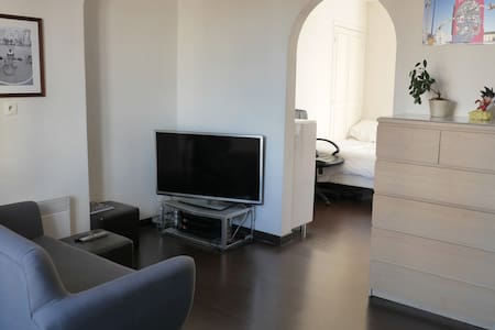 Top studio proche Paris. - Apartment