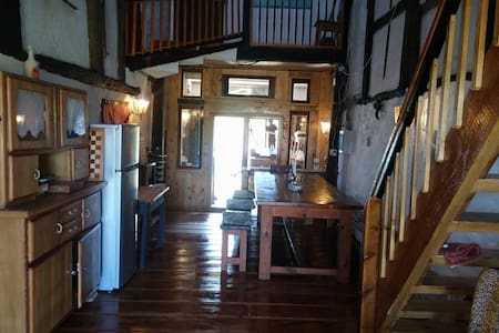 Chez Duke&Miek2 La Montagne (70310) - Bed & Breakfast