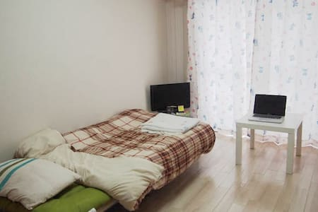 One stop from Sendai station. cozy 202 - Apartment