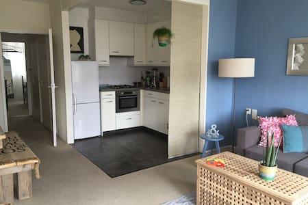 Heerlijk appartement Amsterdam-Zandvoort-Haarlem - Heemstede - Apartamento