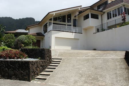 Spacious Hawaii home with a view - Honolulu - House
