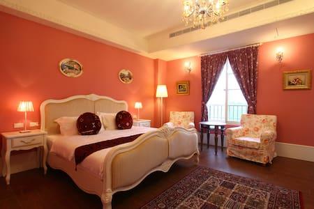 歐式公主風格的雙人房 - Bed & Breakfast