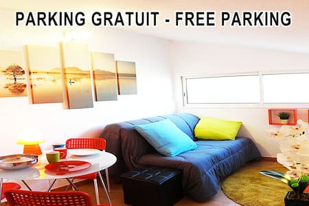 CENTRAL Free parking - Montpellier - Apartment