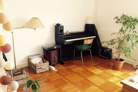 Cosy flat Paris 11ème 48m2 - Paris - Apartment