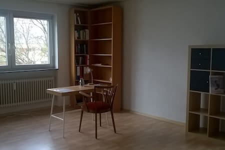 Big room in Gießen, very central - Condominium