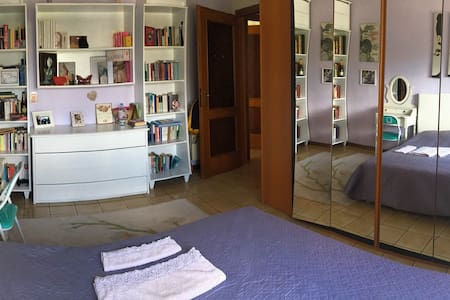 Lovely room with private bathroom - Apartamento