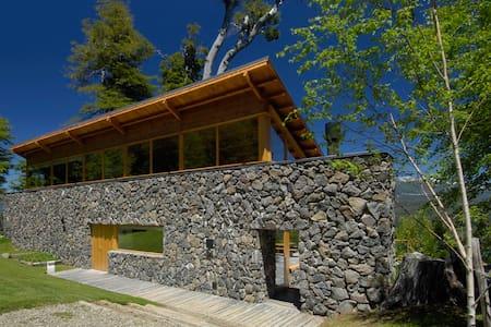 Casa con vista panorámica al lago - Villa La Angostura - House