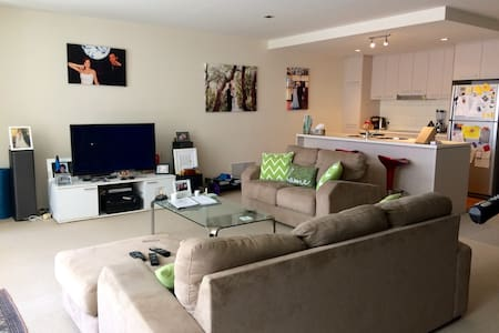 Beautiful apartment in Newcastle's CBD. - Newcastle - Apartemen