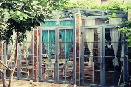 来大连  住在院子里的民宿咖啡馆  是个什么样的体验? - Haus