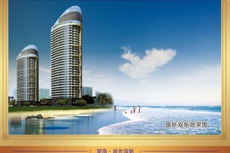 最佳西方酒店管理集团国际化团队为您打造独一无二的入住体验 - Yantai - Pousada