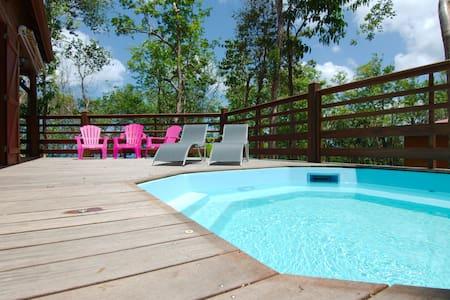 Hamac'abane 1 à6pers ,vue mer, piscine, Bouillante - Bouillante