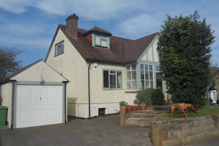 Lovely, homely holiday cottage - Sevenoaks