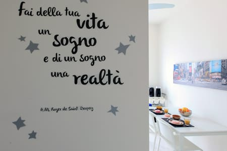 Pero | EXPO 2016 RHO-FIERA | Flat - Apartmen