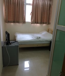 A spacious room in the heart of Mong Kok, In between Nathan road and Fa Yuen street. With Double Bed (140cm width), TV, Fridge, Private bathroom, Desk, kettle, air dryer and free wifi. 5 Min walk to airport shuttle bus and MTR station