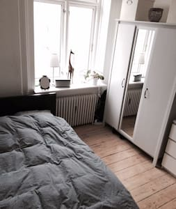 Great room with perfect location - Frederiksberg - Apartment
