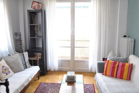 Cozy Apartment one minute away from metro Panormou - Apartemen