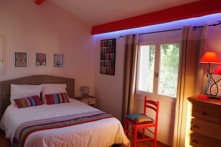 Chambre double- sdb privée, piscine - Saint-Rome-de-Tarn